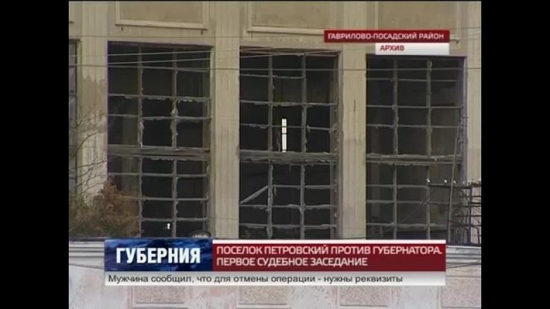 Жители п.Петровский оспаривают в суде повышение стоимости отопления