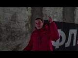 Gamma Raims-пранкер (премьера клипа 2019)