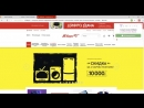 Видеоинструкция об установке расширения Switips в браузере
