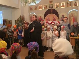 Детский Рождественский утренник в храме Иоанна Воина. 13 января 2019г.
