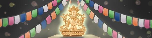 Зурхай тибетский гороскоп на 30 января среда:
