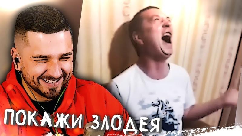 HARD PLAY СМОТРИТ ЛУЧШИЕ ПРИКОЛЫ НОЯБРЬ 2018