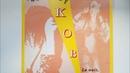 KOB – Take It Up (Club Mix) (1995)