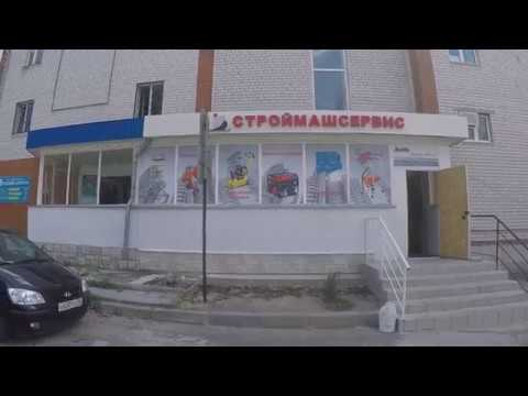 Как добраться до нашего офиса? Строймашсервис-Воронеж