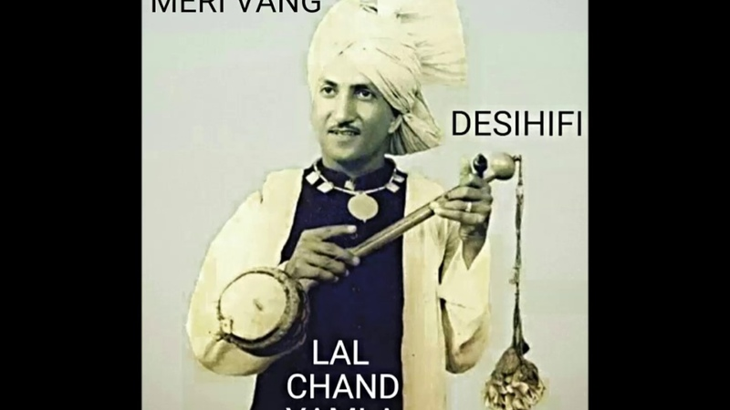 Saiyo Ni Meri Vang - Lal Chand Yamla Jatt