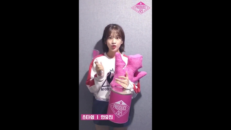 Ahn Yujin individual thank you video (second stage of National Producers Garden!)