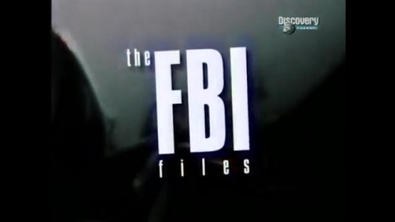 Архивы ФБР серия 55
