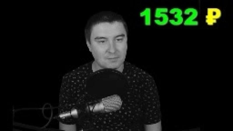 2018-09-03 s04e185 Ломкие волосы Медузы Горгоны - Константин_Кадавр
