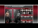 Прогноз и аналитика от MMABets UFC FN 137 Триналдо-Данем, Энрике-Спенн. Выпуск №116. Часть 4/7
