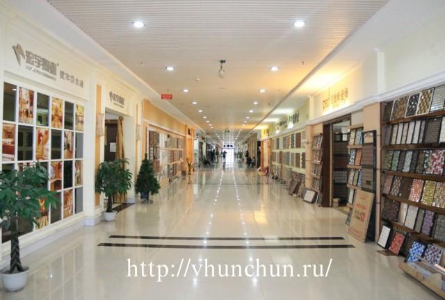 Галерея в Хуньчуне