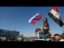 Syrians want US troops out of Syria