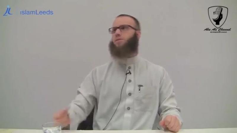 Юша Эванс - Слабость имана (веры) и его лечение.mp4