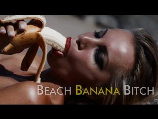 beach banana bitch ( Сексуальная, Приват Ню, Private Модель, Nude 18+ )