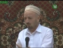 Муфтий Дагестана Ахмад хаджи Абдуллаев ТВ Цунта Последствие хорошого нрава.mp4