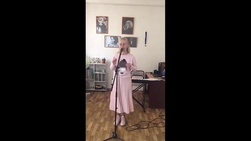 Шагеева Алина - Маменькин сынок