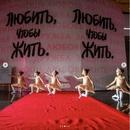 Антон Ходоровский фото #5