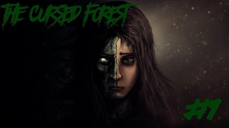 Прогулка по The Cursed Forest (Проклятый лес) 1