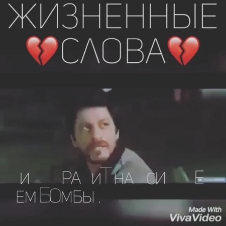 "ПОДПИСЫВАЕМСЯ🎈🌷🌹🌸 on Instagram: ""Подписывайтесь: @_vse_dlya_dushi__ 🌹 @_vse_dlya_dushi__ ☘️ @_vse_dlya_dushi__ 🌷 @_vse_dlya_dus"