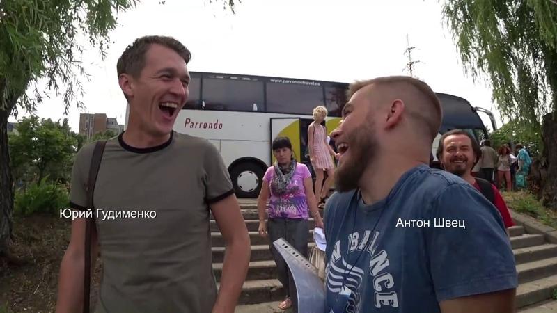 Фестиваль блогеров за кулисами. Андрей Полтава ВАТА ШОУ