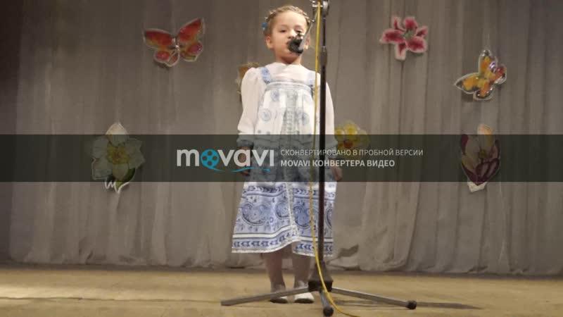 Бдоу 341 филиал Гасс Виктория песня По малину муз.рук Малик Мария Юрьевна