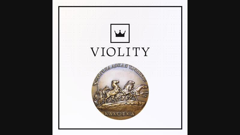 Интересный лот на Виолити - Настольная медаль Легендарная тачанка Каховка. 1967 год.
