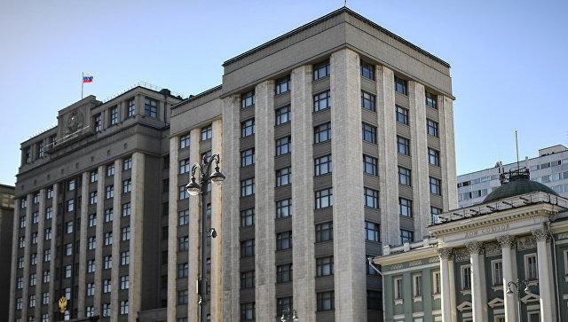 Госдума отклонила проект о запрете детям чиновников учиться за границей