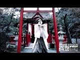 まみれた -だるまさん-【MV FULL Ver】