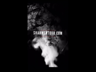 Poison World Tour (inst announced)