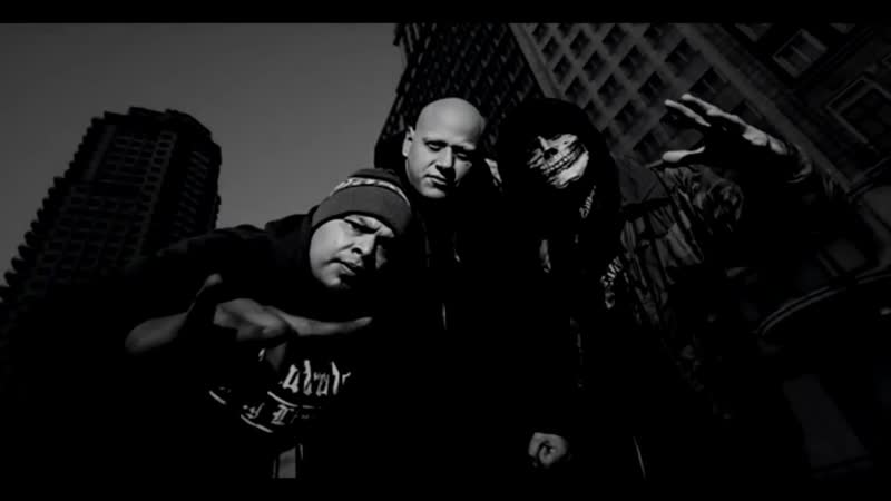Sick Dogs (Short Movie About Psycho Realm)