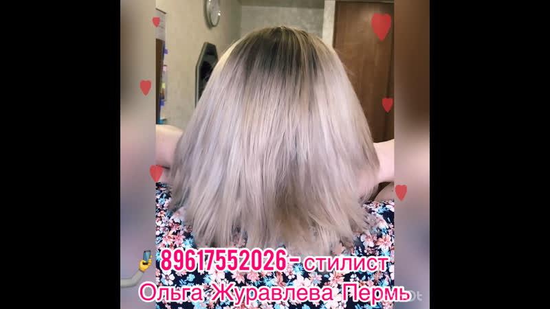 Окрашивание волос Loreal Professionnel Пермь