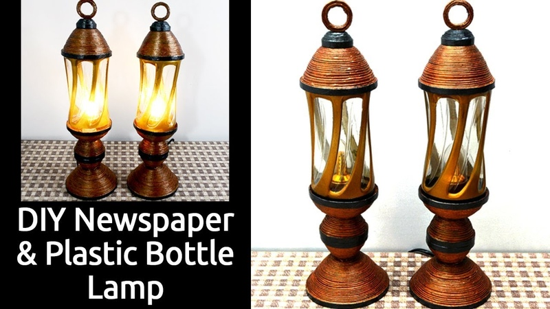 Waste Craft from Newspaper Plastic Bottle - How To Make a Lamp Out of Newspaper and Plastic Bottle