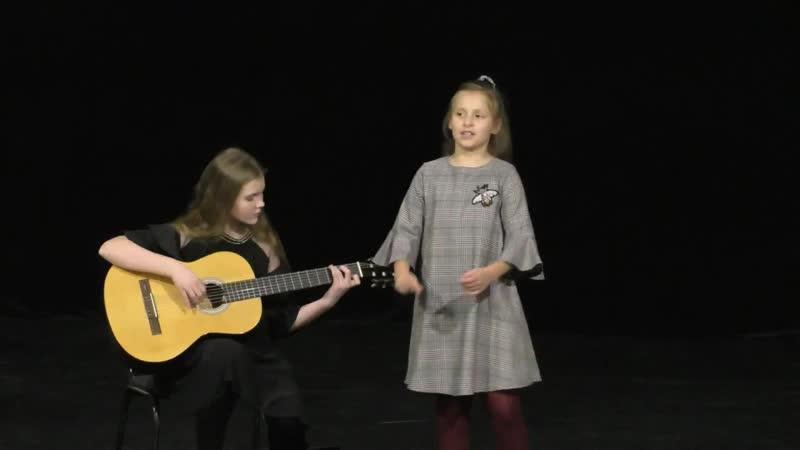 Концерт в кукольном зале Дворца детей и молодёжи 14 01 19