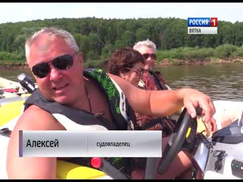Кировские спасатели провели экспедиционный рейд по реке Вятке ГТРК Вятка