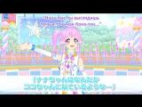 RUS SUB 1 эпизод Virtual AiTuber Nana