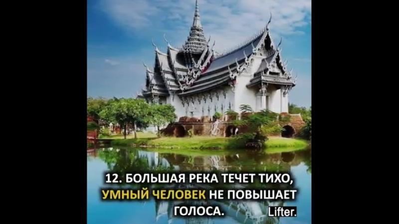 23 мудрые китайские пословицы