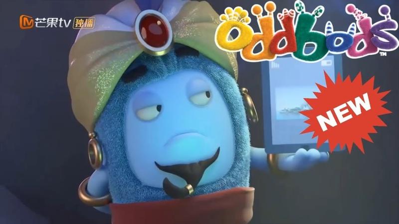 The Oddbods Show Oddbods Full Episodes Compilation 10 Oddbods Cartoons Cartoon For Kids