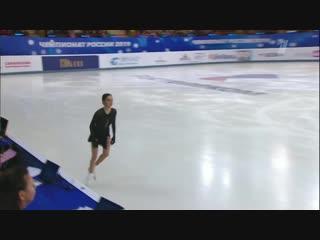 RN2018 Evgenia MEDVEDEVA FS