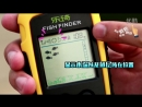 This is the test of our fish finder 1108-1, Chinese version, we will update the English version later.