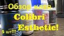 Обзор клея Colibri Esthetic! 5 Видов клея! Отзыв о клее для наращивания ресниц!