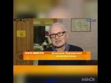 Россия24.День единения народов России и Белоруссии. Ансамбль