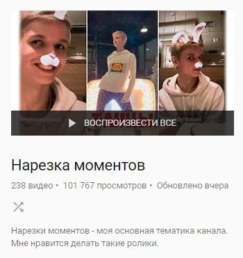 Виталий Лай | Санкт-Петербург