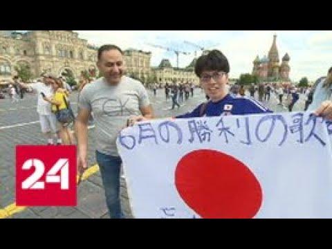 В Москве фанаты сборной России верят в успех своей сборной - Россия 24