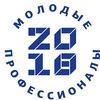 WorldSkills Russia | Ленинградская область