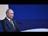 Выступление Путина на втором Евразийском женском форуме