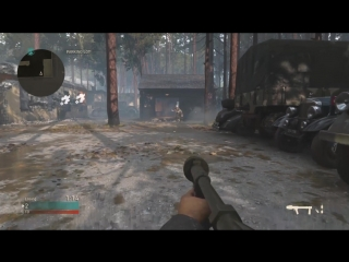 When you're feeling invincible and want to be a bit cheeky. COD WWII
