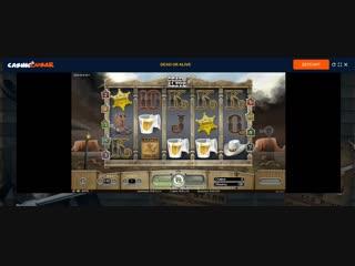 Игровые автоматы DEAD OR ALIVE х2400