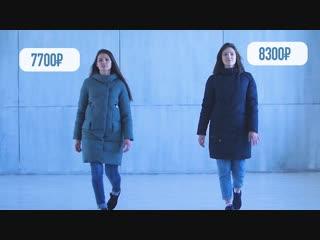 Широкий выбор теплых курток, парок, ПУХОВИКОВ в магазине