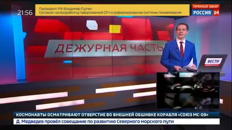 В Вологде интим-салон устраивал распродажи - Россия 24