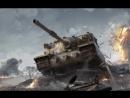 == Добиваем 7 уровень на CAERNARVON ACTION X == wot worldoftanks wg вот танки игра cтрим трансляция прямойэфир
