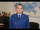прокурор г. Мегиона - Артем Шмыков - об оплате дней для прохождения диспансеризации